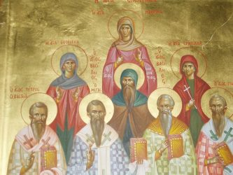 The Family of St Basil